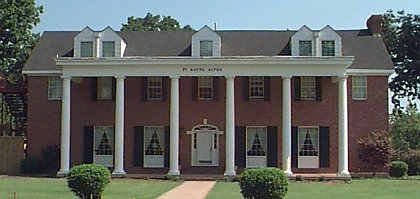 pike house at olemiss